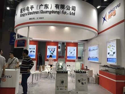 星宇电子参加2017年中国洗涤展